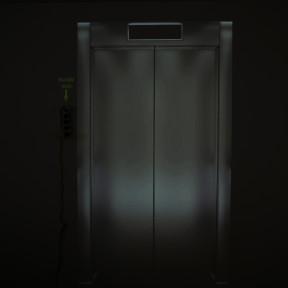 Elevator Cover